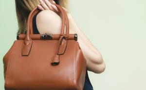o-que-voce-deve-analisar-ao-comprar-uma-bolsa-3
